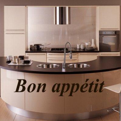Autocolante decorativo Bon Appétit