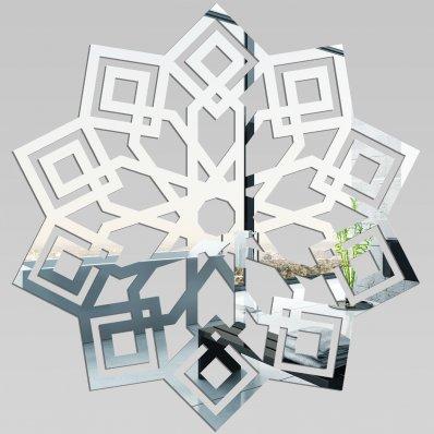 Promotion 50 miroir plexiglass acrylique oriental for Miroir 120x40