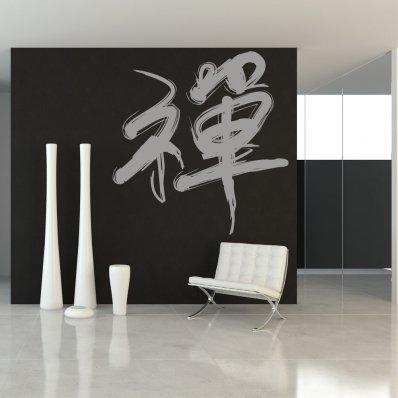 Naklejka ścienna - ZEN po chińsku