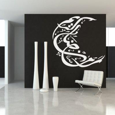 Vinilo decorativo oriental
