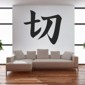 Asia Wall Stickers