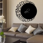 Chalkboard / Blackboard Wall Stickers