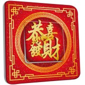 Interrupteur Décoré Poussoir Motif Chinois Gold&Red