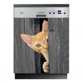 Kitten - Dishwasher Cover Panels