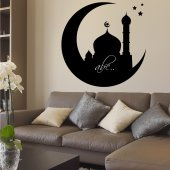 Mosque - Chalkboard / Blackboard Wall Stickers