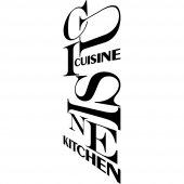 Sticker Cuisine 2