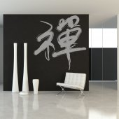 Stickers motif zen en chinois