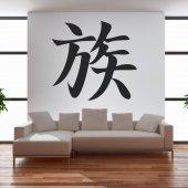 Vinilo decorativo Asia