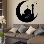 Adesivo Lavagna moschea