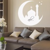 Mosque - Whiteboard Wall Stickers