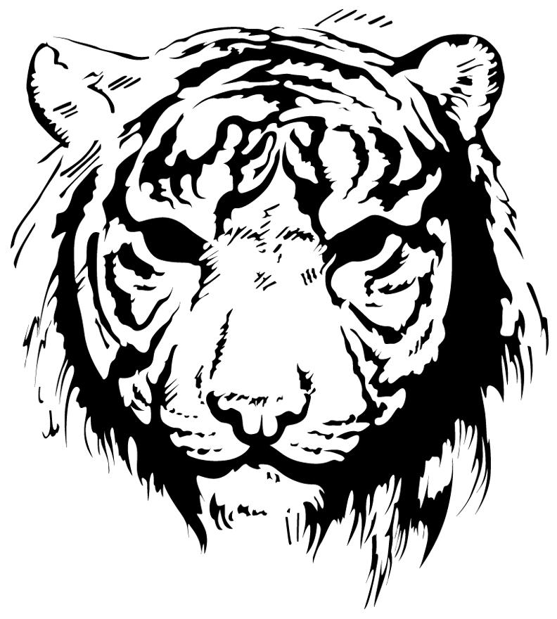 Fabuleux Stickers Tête de Tigre Pas Cher WK85