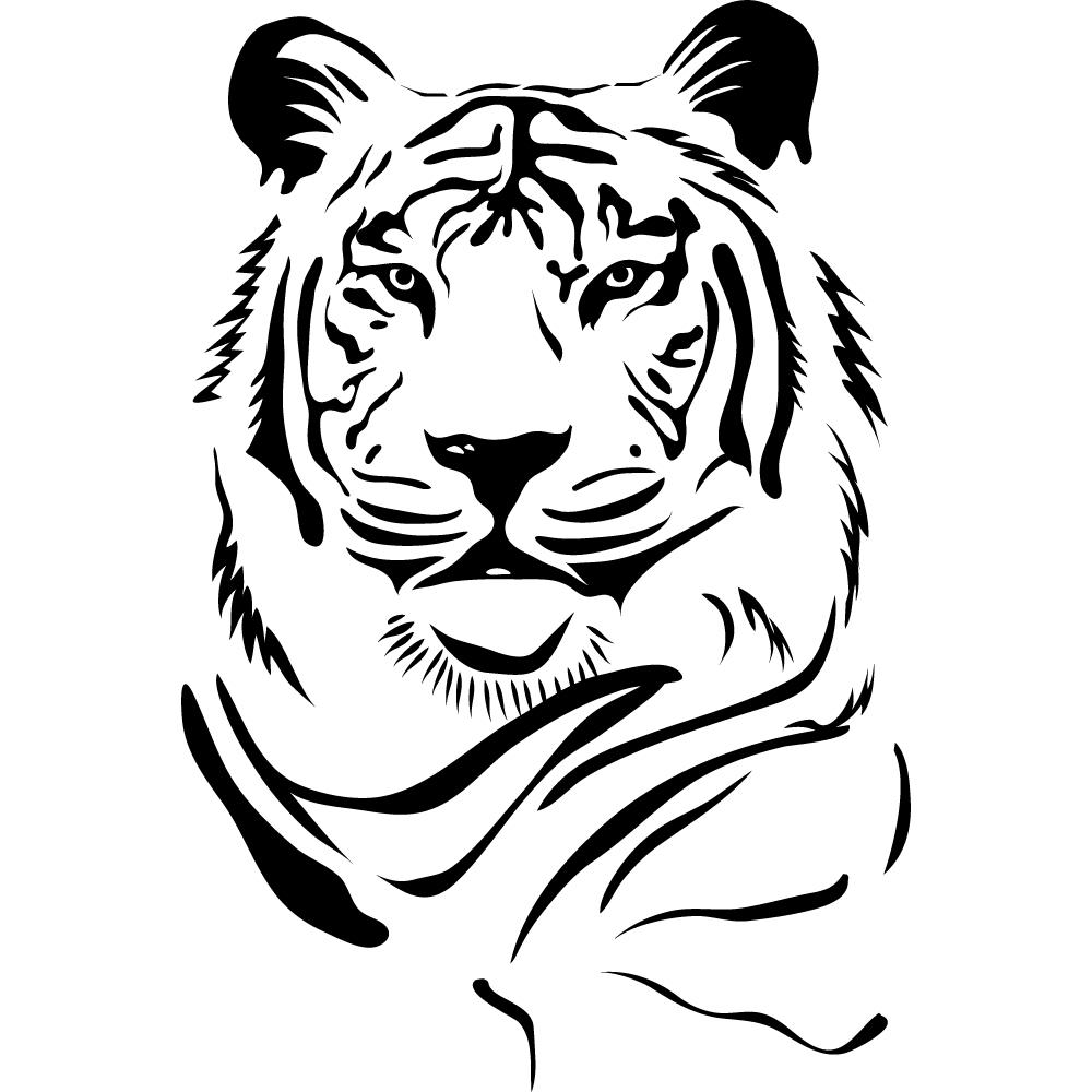 stickers tigre pas cher. Black Bedroom Furniture Sets. Home Design Ideas